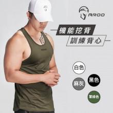 [AROO] 機能挖背訓練背心
