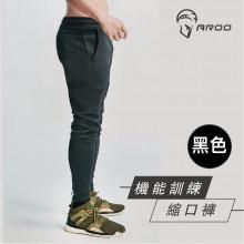 [AROO] 機能訓練縮口褲