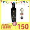 [Acaia] 100% 特級初榨冷壓橄欖油 (250毫升/500毫升)