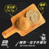 [犇馳 BANGO] 蛋白質麵包 (9/18入組)