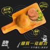 [犇馳 BANGO] 蛋白質麵包+漢堡排組合(12入組)