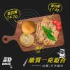 [犇馳 BANGO] 蛋白質麵包+拉麵組合