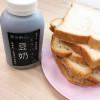 重量: 400毫升 / 6入組口味: 紅豆口味: 無糖口味: 微糖口味: 黑芝麻口味: 亞麻仁口味: 胚芽口味: 燕麥