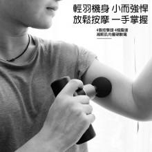 [TA] 肌肉放鬆筋膜槍航空級鋁合金-A1