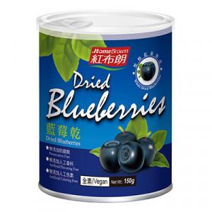 [紅布朗] 藍莓乾 (150克 / 15份)