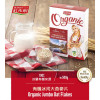[紅布朗] 有機冰河大燕麥片 (500克 / 20份)