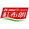 Home Brown 紅布朗