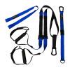 [Lexports] TRX 阻力式懸吊訓練(單錨點)