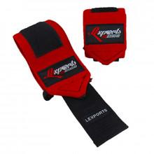 LEXPORTS 超重磅護腕(強硬型)