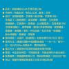 [MERK] BCAA Zero 2:1:1 支鏈胺基酸 (360克 / 30份)