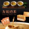 [戰神 MARS] 低脂分離乳清蛋白 低乳糖 Whey 春茶時光10入組 (35g/包 | 350g/組)