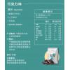 [Myprotein] 緩釋酪蛋白 素食 Slow-Release Casein (1公斤 / 2.5公斤)