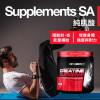 [南非 Supplement SA] 純肌酸 (500克 / 100份)