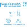 [南非 Supplement SA] 運動後補充 左旋麩醯胺酸 (300公克 / 500公克)