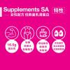 [南非 Supplements SA] 女性配方 低熱量乳清蛋白  (740克 / 37份)