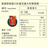 [Bentilia] 美國原裝進口 紅扁豆義大利 螺旋麵 筆管麵 (225公克 / 3份)