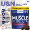 [USN] Muscle Fuel STS 能量型乳清蛋白粉 (1公斤 / 16份)