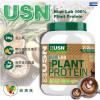 [USN] Blue Lab 植物性蛋白 (900克 / 29份)