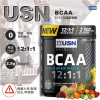 [USN] BCAA 12:1:1支鏈胺基酸 (315克 / 30份)