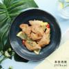 口味: 泰香燒雞