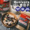 [Runivore] 奇亞籽超級食物 (350克 / 12份)