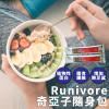 [Runivore] 奇亞籽超級食物隨身包 一盒10入