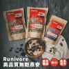 [Runivore] Gluten Free Oats 無麩質燕麥 (500克 / 14份)