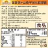 [日落恩賜 Sundown] 葉黃素 + 山桑子強化軟膠囊-游離型新配方 (60粒)